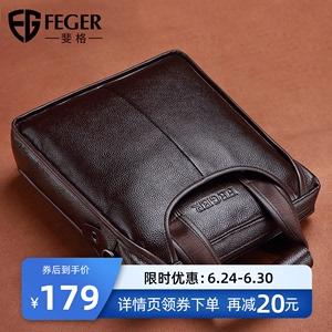 斐格单肩包男士休闲斜挎包包商务公文包男包挎包软皮包真皮手提包