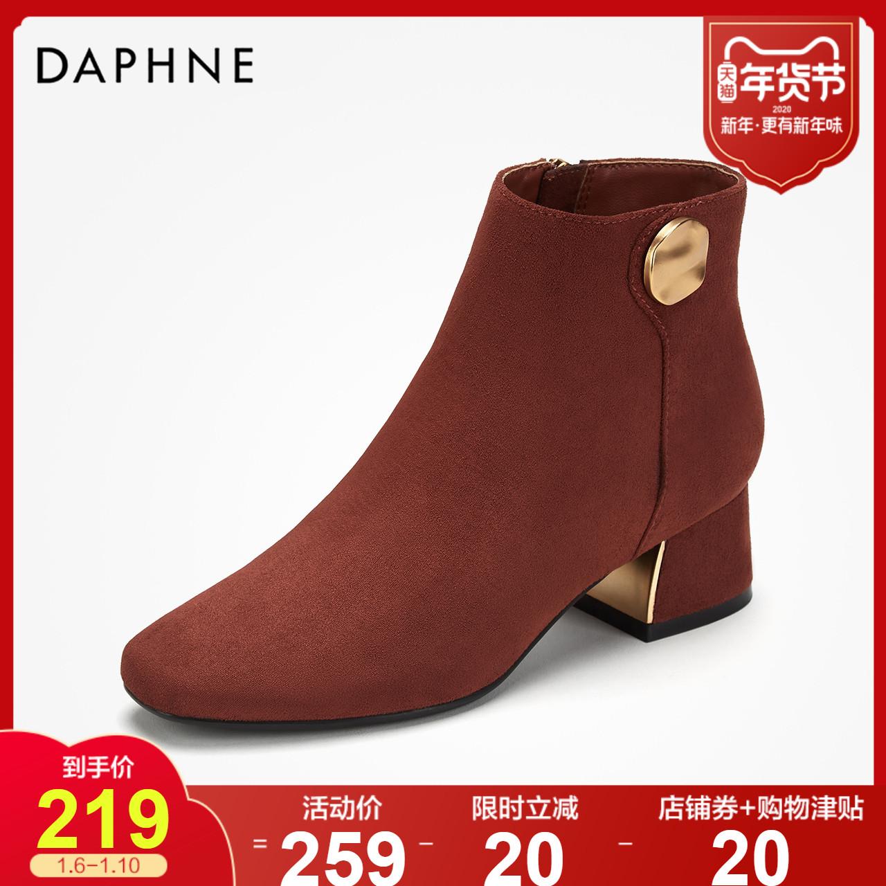 博莱玫红色踝靴