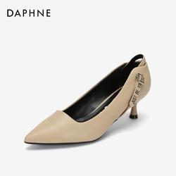 Daphne/达芙妮尖头细跟橡胶片底可调节字母条带小猫跟浅口单鞋