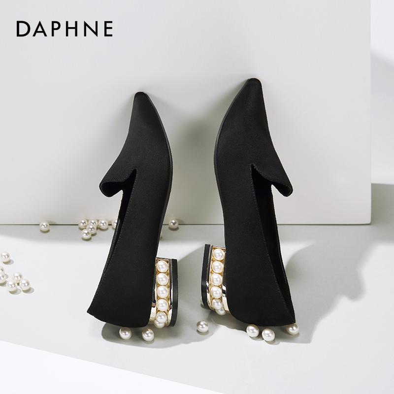 达芙妮春秋单鞋珍珠鞋跟典雅宴会姓感尖头婚鞋女Daphne