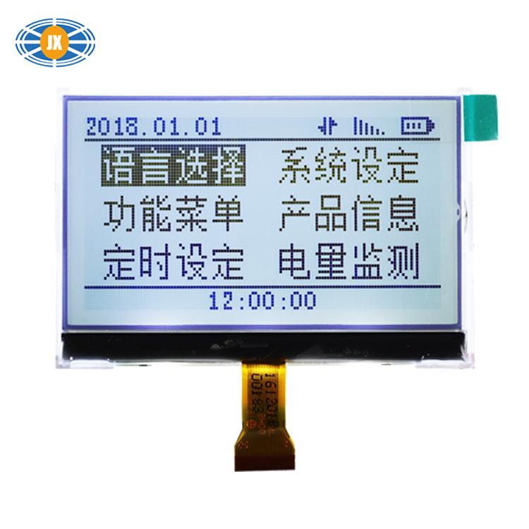 特价促销 12864lcd液晶屏 3寸单色液晶显示屏 12864COG点阵液晶