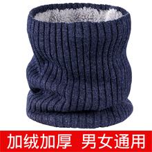 秋冬季套头针织围脖男女保暖防寒毛线围巾防风加绒加厚护颈椎脖套