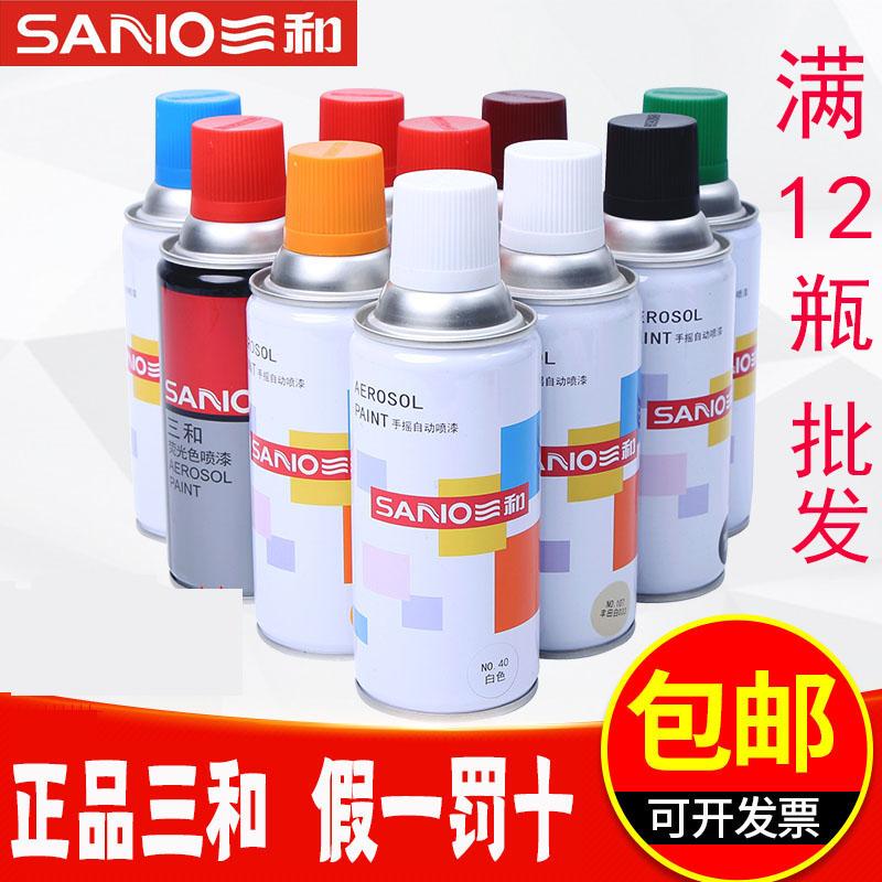 三和自喷漆 自动手摇喷漆罐家具木器 汽车涂鸦墙面黑白色小瓶油漆