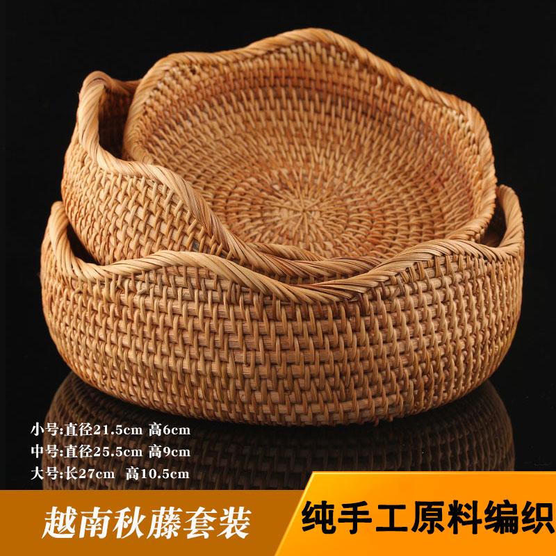 Vietnam autumn vine woven fruit basket hand woven storage basket living room household desktop fruit plate creative lovely