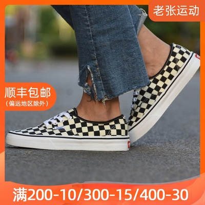 VANS AUTHENTIC低帮黑白棋盘格男女中性休闲帆布鞋板鞋VN-0W4NDI0
