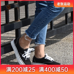 VANS AUTHENTIC低帮黑白经典款男女休闲帆布鞋滑板鞋VN000EE3BLK