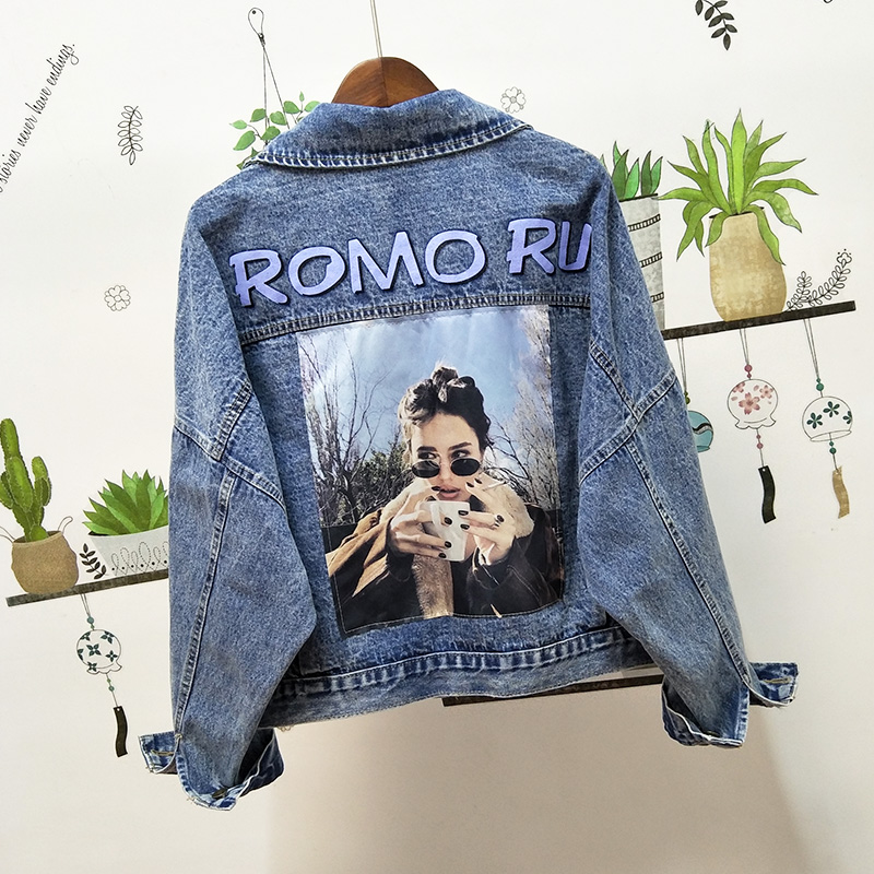 2020 new Korean version loose small top fashion printing cloth casual short denim coat womens spring and Autumn