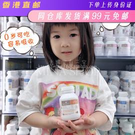 包邮 香港直邮澳洲bioisland乳钙/婴幼儿童液体钙胶囊90粒吸收好