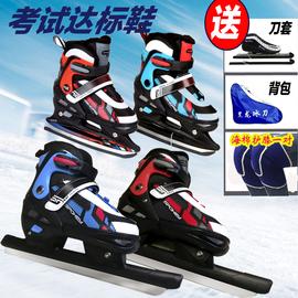 迈悦高儿童速滑冰刀鞋男成人女学生初学者真冰滑冰鞋护具可调鞋码
