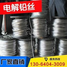 纯标准丝电解软铅铅丝铅条3.0mm4.0mm4.2mmmm5.0mm3.5标准铅线图片
