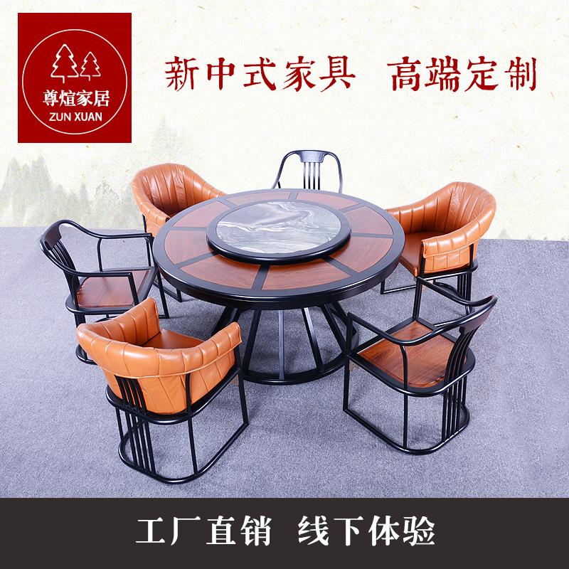 新中式刺猬紫檀圆桌东方荟江南别院苏梨上品同款餐桌餐椅红木家具