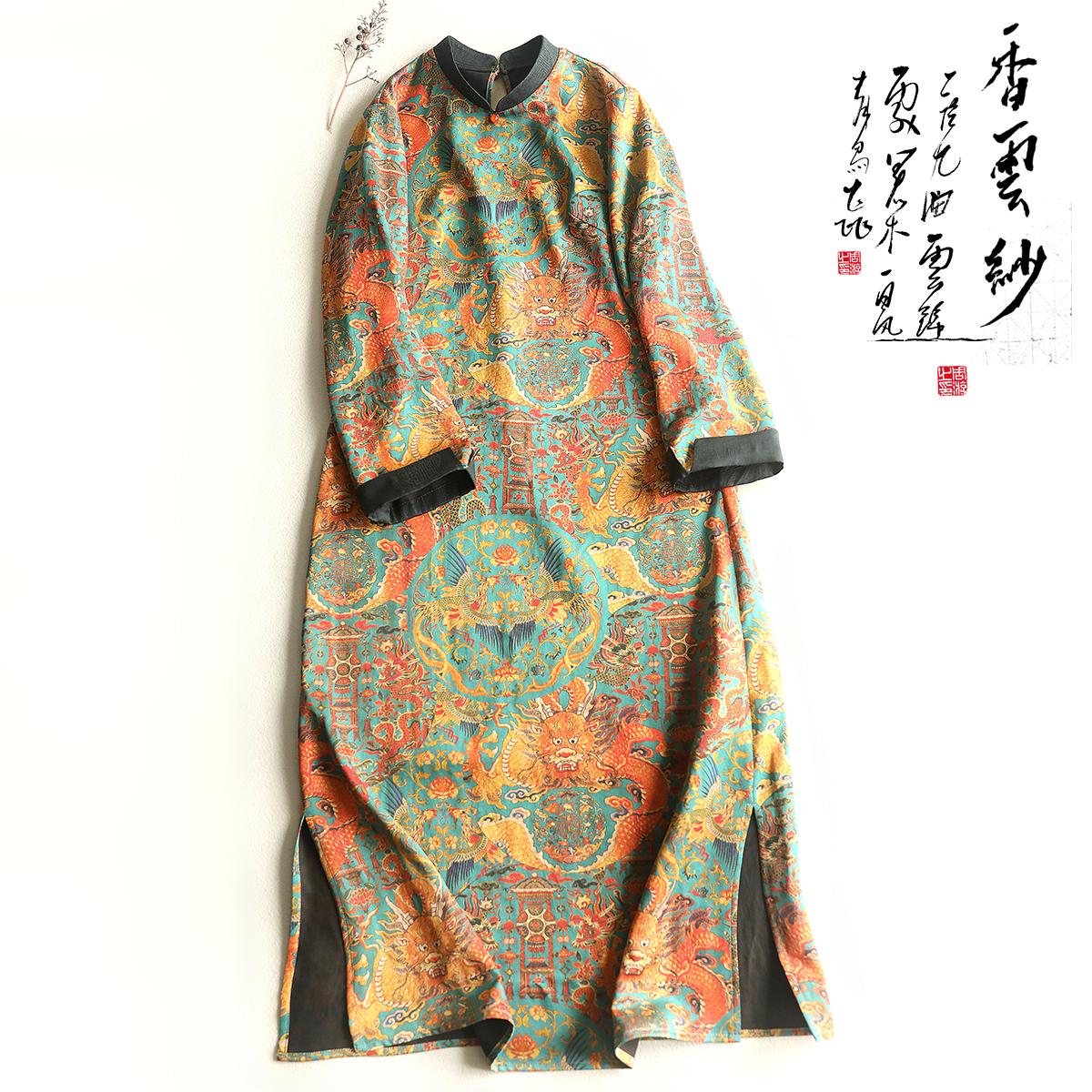【龙凤舞】原创重磅缎香云纱连衣裙(用100元券)