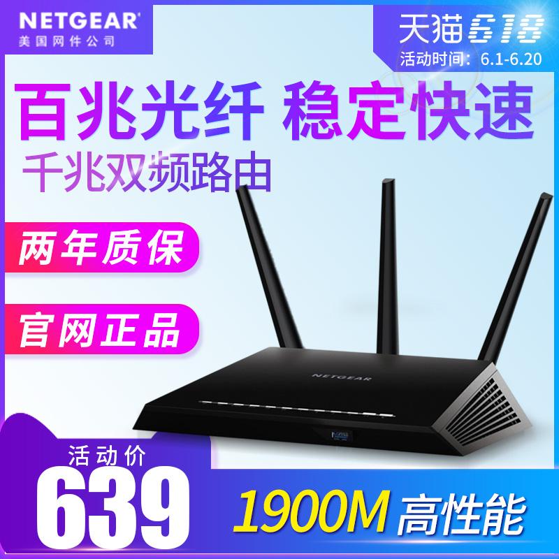 网件 R6900评测,网件 R6900使用感受