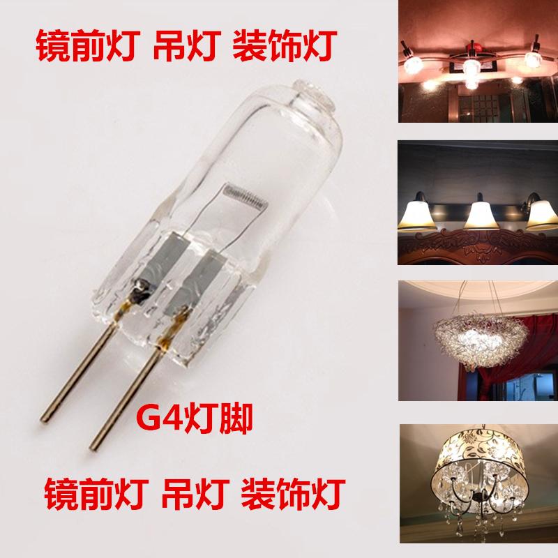 Лампы галогенные Артикул 562771121051