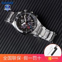 S520CDBCasio卡西欧手表男太阳能动力蓝宝石镜面商务日韩腕表EFS