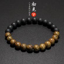 【五花马】结缘款不赚钱新品特惠时尚混搭男女半木纹珠