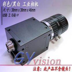高速工业相机 usb工业相机 130万像素ccd 带sdk开发包 halcon相机