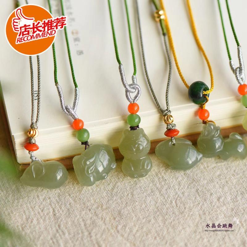 超值推荐天然和田青玉卡通版十二生肖立体吊坠简约时尚精品礼物