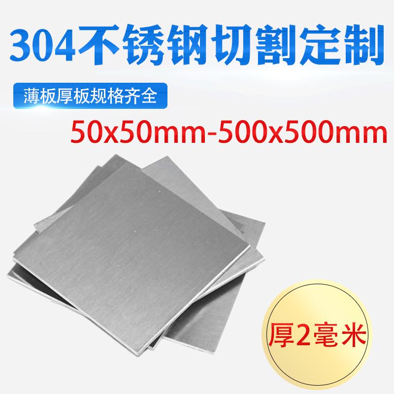 Листы стальные Артикул 611525425401