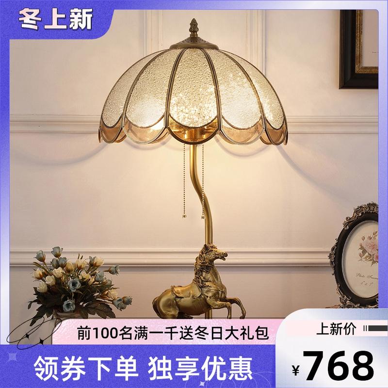 全铜台灯欧式美式奢华复古全纯黄铜客厅老板办公室装饰客厅灯