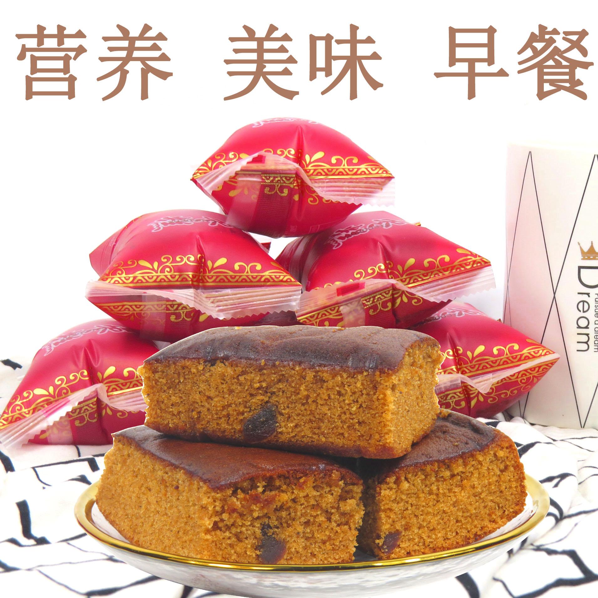 老北京枣糕整箱散装蛋糕糕点营养早餐面包枣泥传统糕点点心 零食