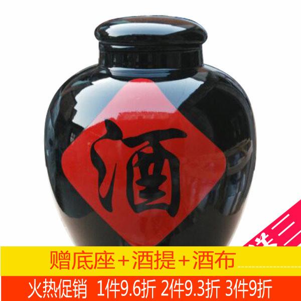 Бутылки Артикул 524527201037
