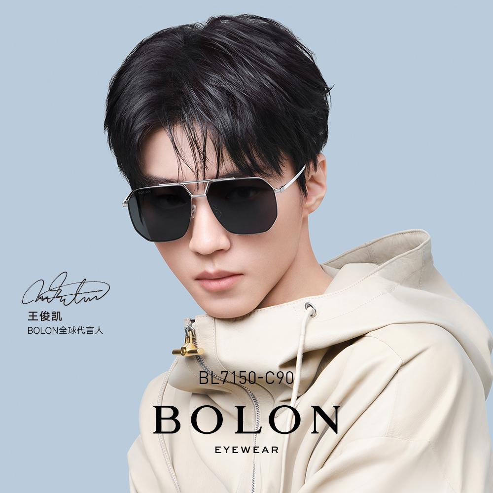 bolon 2021新品王俊凯同款男太阳镜使用评测