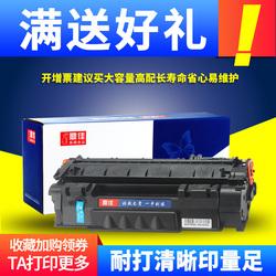 鼎佳适用惠普Q7553A硒鼓HP53a P2014 P2015d P2015x打印机墨盒M2727nfs一体机佳能CRG315碳粉LBP3310 lbp3370