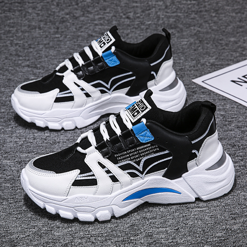 Hong Kong Style Mens 2020 new retro fashion classic daddy shoes breathable mens shoes low top sports casual shoes