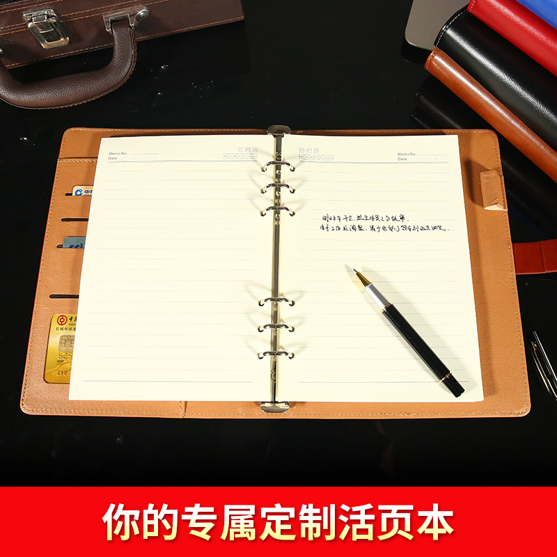 A5 loose leaf simple business notebook stationery customized printing logo customized leather Notepad Conference Office