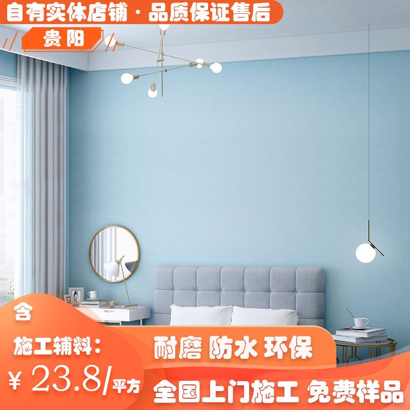 北欧風の純粋な色の壁布は現代でシンプルで、灰色のリビングルームのベッドルームの背景壁は、部屋全体が軽いです。