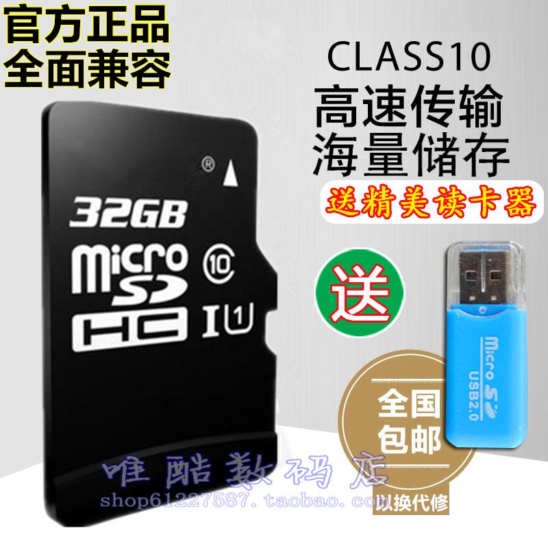 适用小米红米5 5A 5plus note5A手机sd卡32GB高速TF卡原装储存卡套