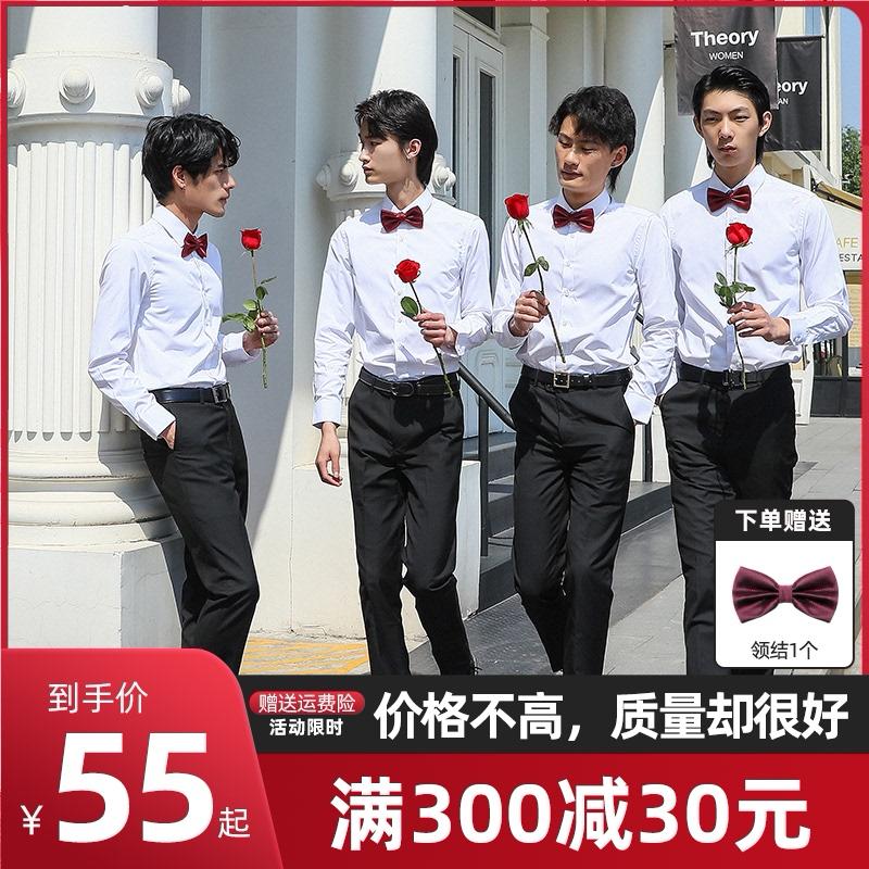 伴郎服装男士兄弟团结婚礼服夏季白衬衫套装长袖衬衣新郎衣服大码