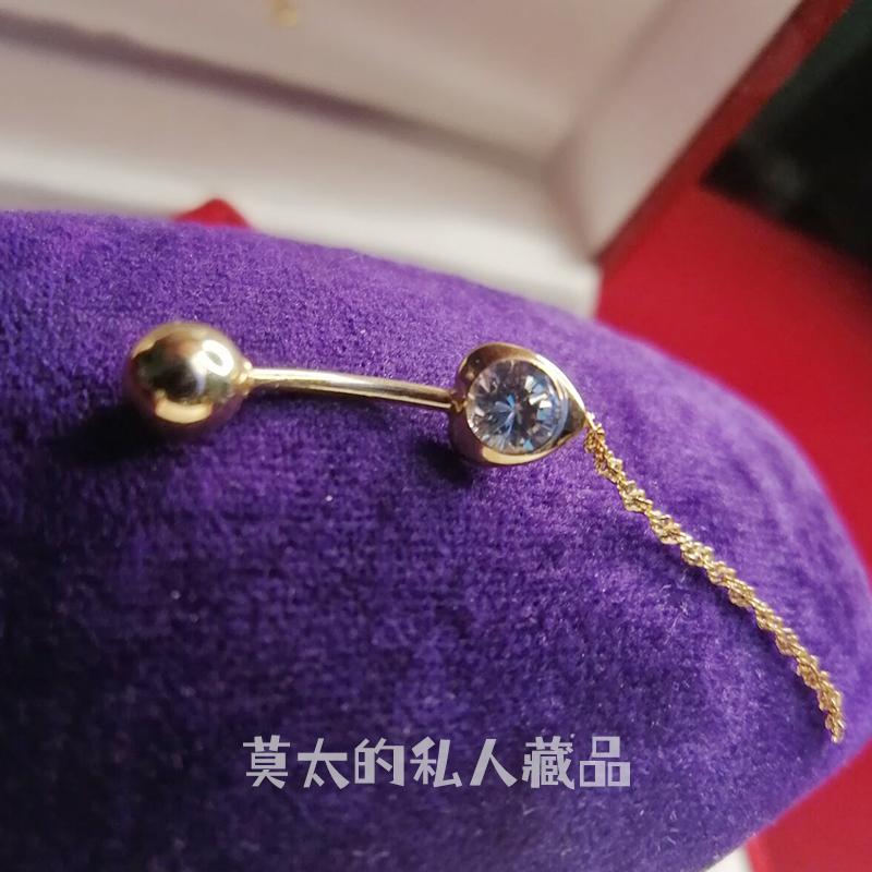 Austria 585 gold inlaid crystal navel pin Suzhou jewelry retro light luxury jewelry noble temperament 52 * 6