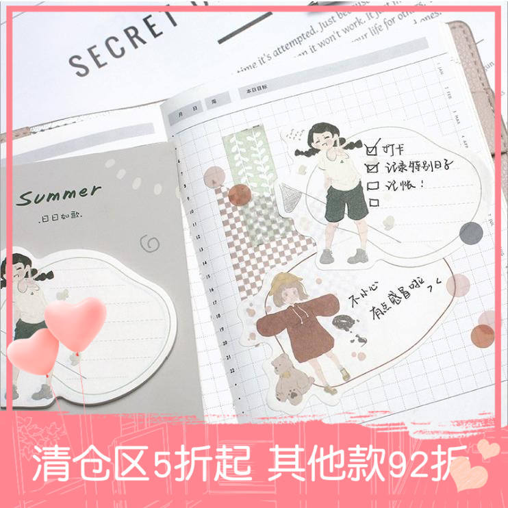[note book] lovers daily record series creative fresh and lovely characters notes n times