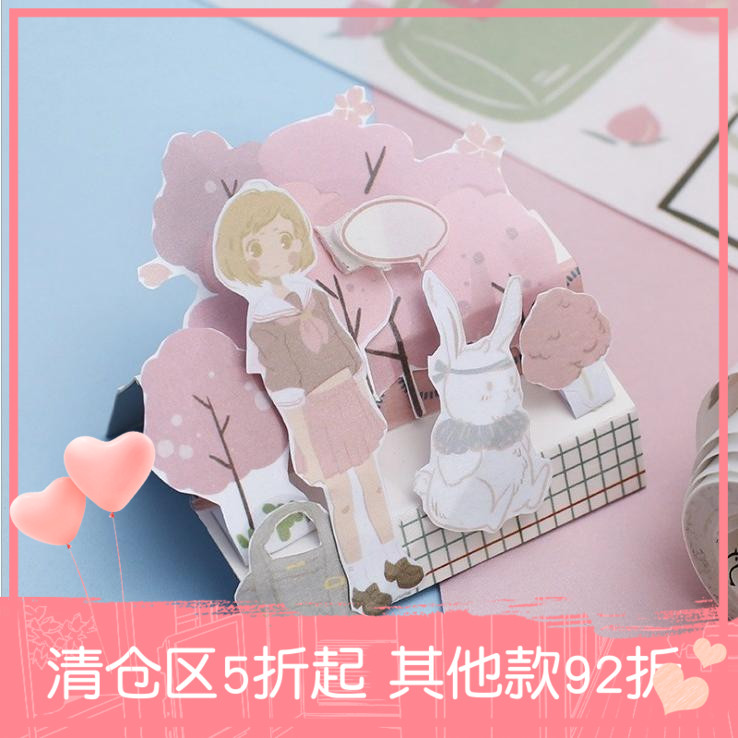 [whole volume / sub package] [letter lovers] daily record series hand account photo album diary DIY decorative stickers