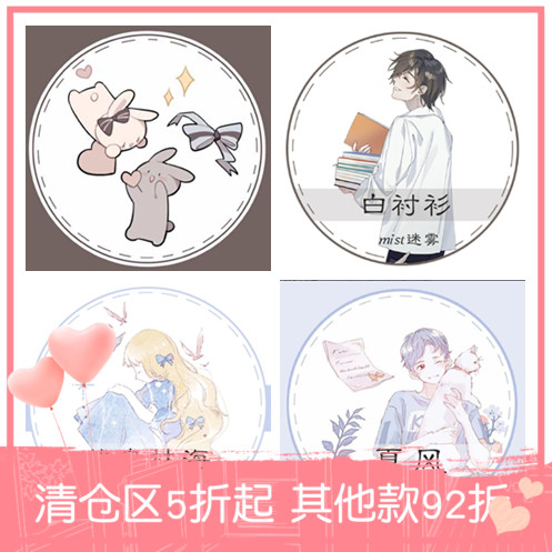 Chocolate lovers okra white shirt flowers and birds Linhai hello and paper tape hand account DIY sticker recycling sub package