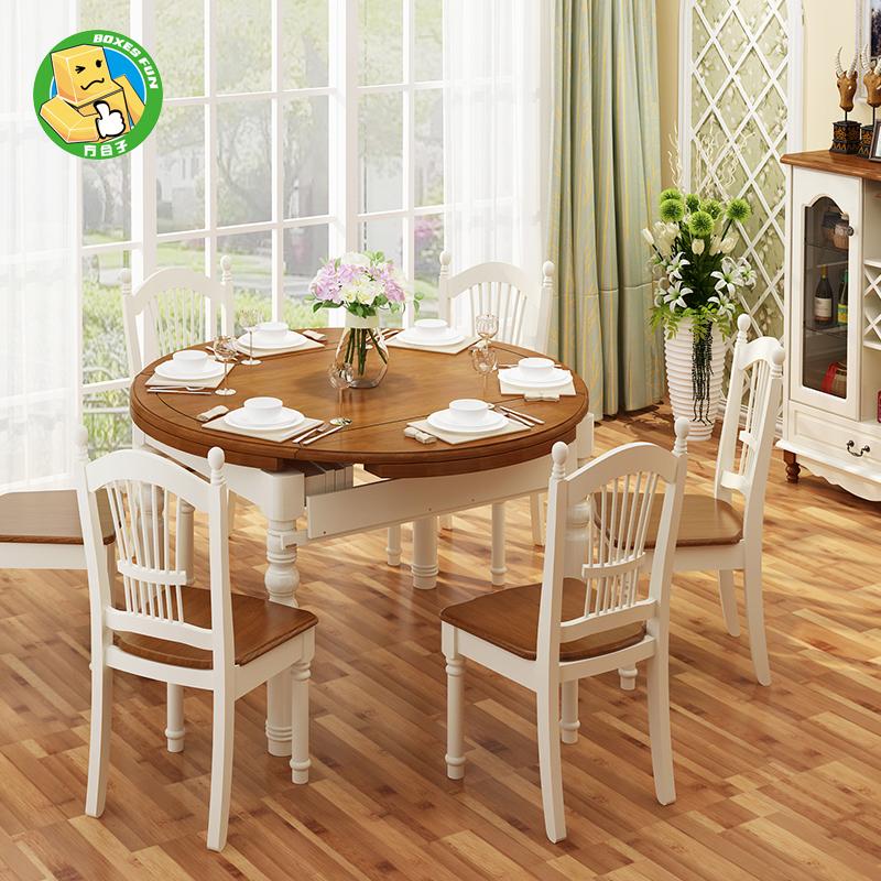 美式实木可伸缩折叠地中海餐桌椅