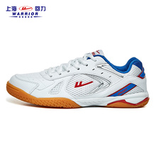 Huili table tennis shoes men's shoes women's shoes breathable mesh shoes in summer non slip cow tendon bottom table tennis training shoes 3498