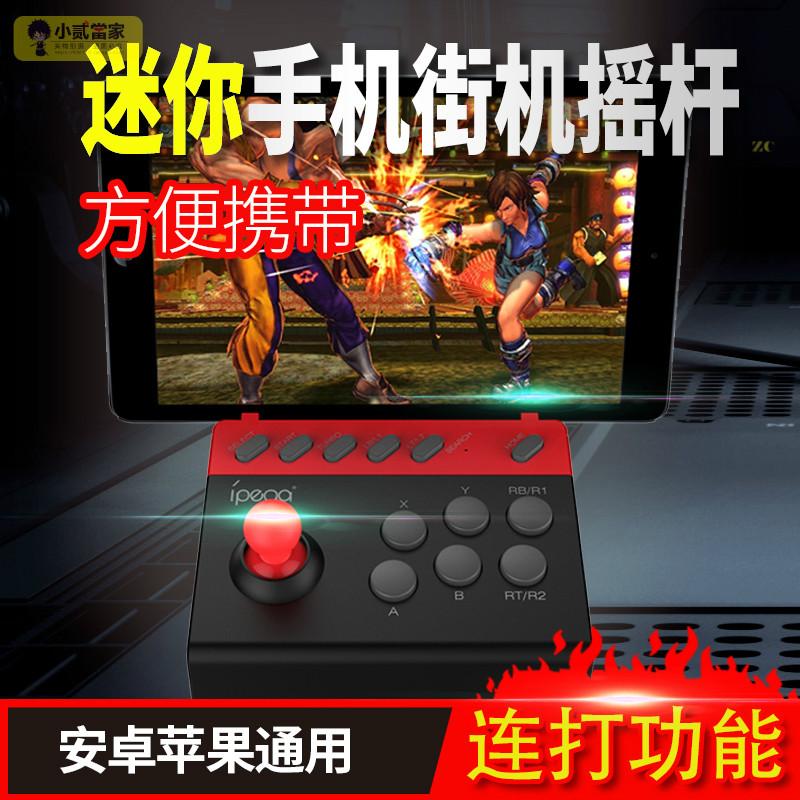 Джойстики для игровых автоматов Артикул 596934649028