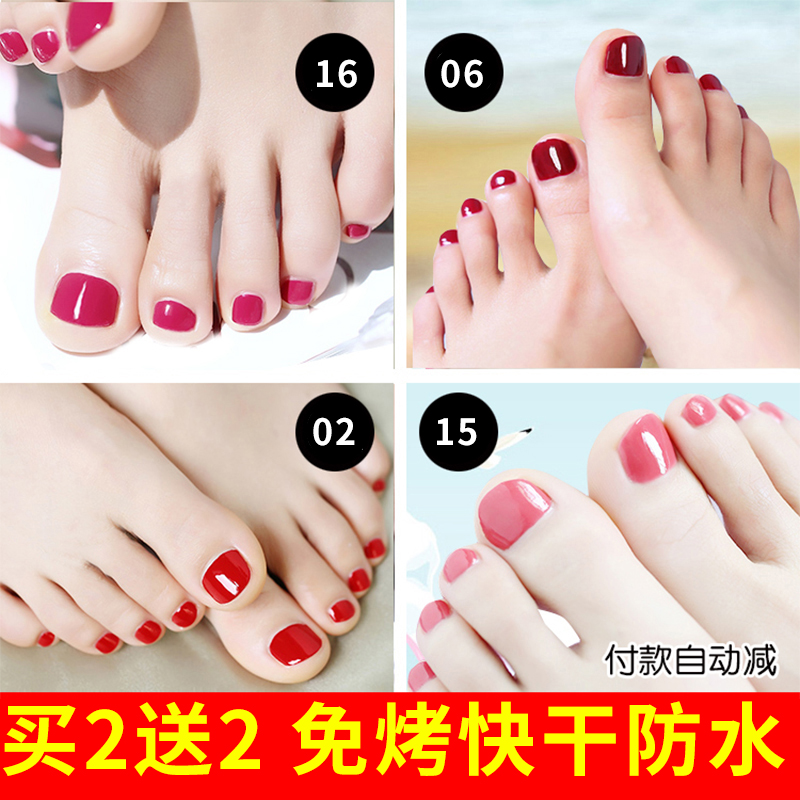 Dry, dry, nail polish free, tasteless, durable, waterproof, not peeled, not dyed, red toenail oil dry and white.