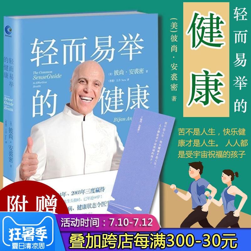 Здоровье / Психология Артикул 599602168467