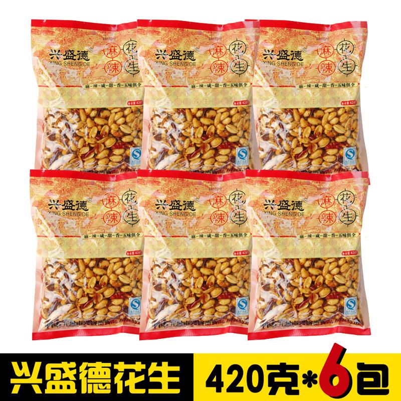 开封特产兴盛德麻辣花生辣椒五香炒货花生米420克*6袋 坚果零食