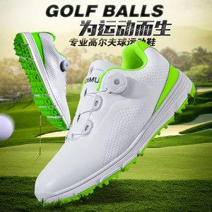 高尔夫球鞋男士真皮防水自动运动鞋
