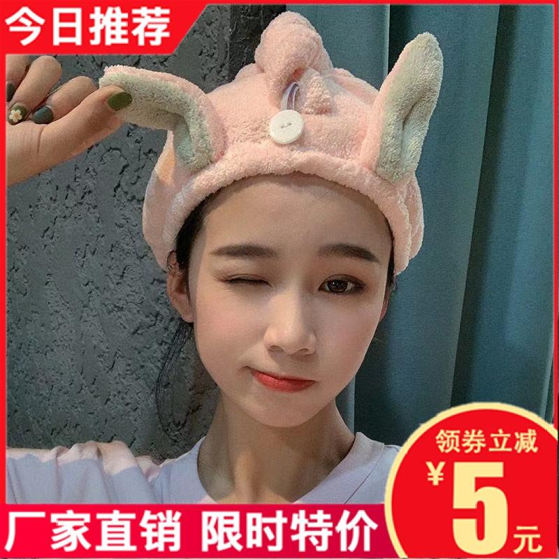 超强吸水干发帽女速干韩国擦头发毛巾包头巾可爱浴帽长发干发巾