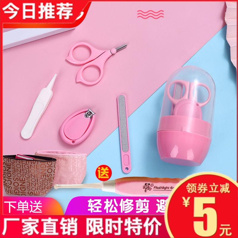 Ножницы для детей Артикул 613480607065