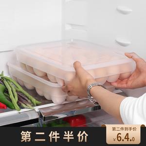 鸡蛋收纳盒冰箱鸡蛋盒家用带盖防震鸡蛋架托塑料保鲜盒包装盒34格