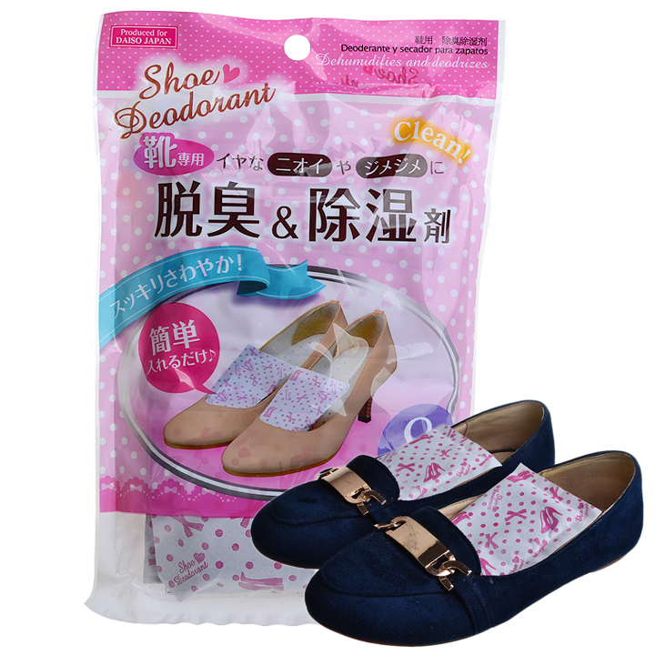 日本DAISO鞋子专用除湿剂防霉除臭干燥剂8小包鞋柜靴子吸湿防潮剂