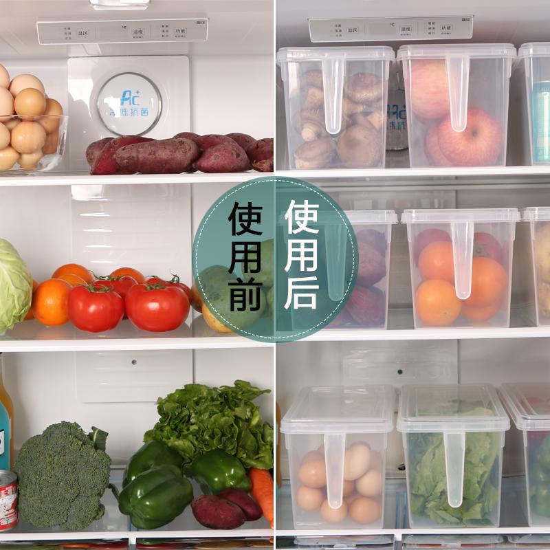 冰箱冷藏收纳盒长方形抽屉式鸡蛋盒厨房食品保鲜盒家用塑料储物盒