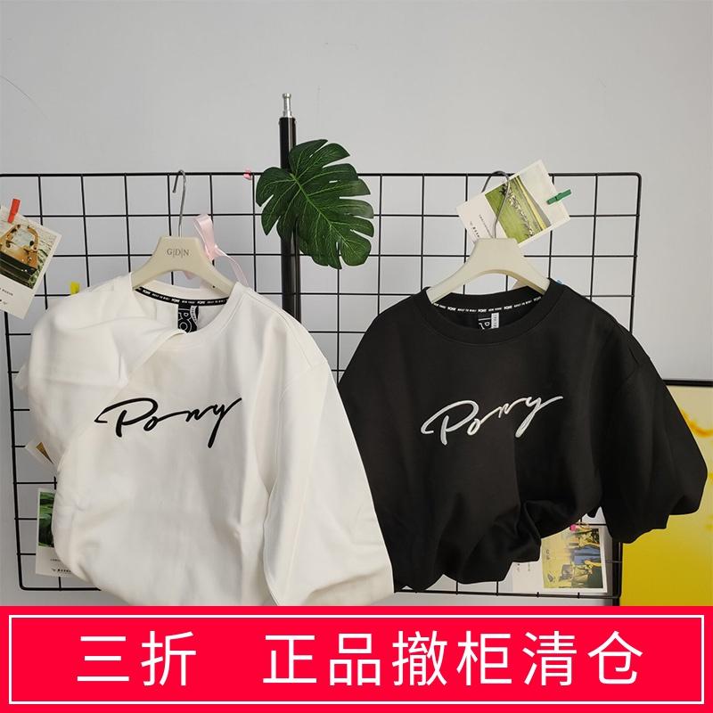 3折清仓PONY新款套头衫卫衣时尚字母宽松男款时尚T恤93M2GS05BK